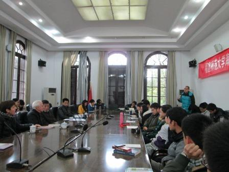 Seminar with Robert Banks at Fujian University